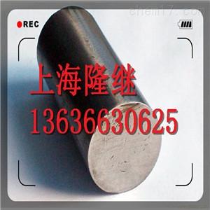 cpm9v高速钢