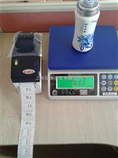5公斤电子称,可以粘贴标签电子秤价格