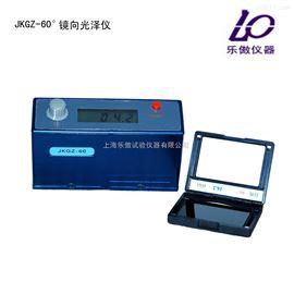 供应JKGZ-60镜向光泽度仪