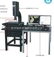 ISD-3030CNC湖南长沙岳阳湘潭ISD-3030CNC三维影像仪