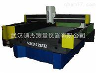 VMS-1215H湖南长沙岳阳湘潭VMS-1215H影像测量仪系统