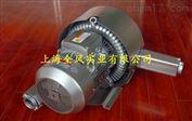 糧食取樣器專用高壓風機