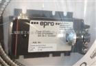 包头总代理供应EPRO传感器