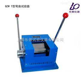 供应QZWT型弯曲试验机