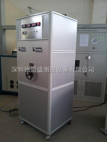 电器附件电源负载柜