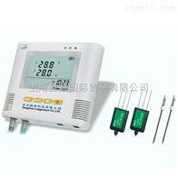 上海旦鼎L99-TWS-2型土壤温湿度水分测定仪低价