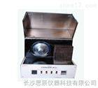 汽车轮轴承润滑脂漏失量测定仪SC-0326