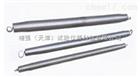 梯形钢丝弹簧