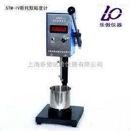 供應STM-IV斯托墨粘度計