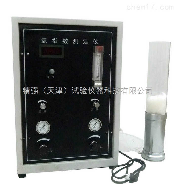 XWR-2406-电工套管氧指数测定仪