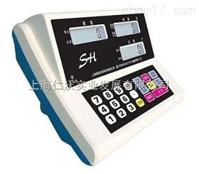 XK3150C-SHC零无差仪表显示器