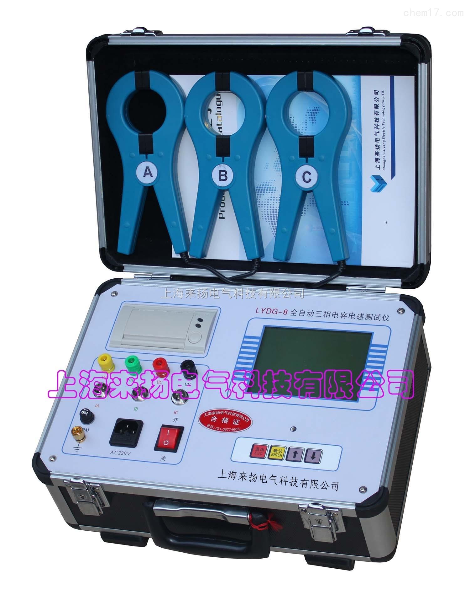 三相电感测试仪