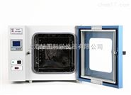 热空气消毒箱(干烤灭菌器)