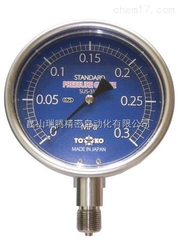 东洋计器兴业TOKO高精度压力表