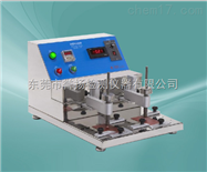 橡皮擦耐摩擦测试仪