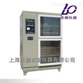 SHBY-30砂浆标准养护箱厂家