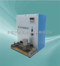 LT9130耐溶剂擦拭仪市场价格