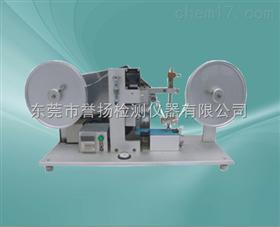 LT9129广东纸带摩擦试验机