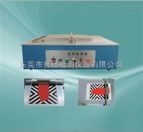 LT9128自动涂膜器*