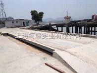 SCS耀华60吨电子地磅上海标准式电子汽车衡厂家