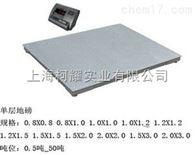 XK3190耀华5吨电子地磅厂家批发价格上门安装维修