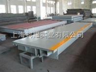 scs耀华SCS-50吨电子地磅浦东大地磅上门维修