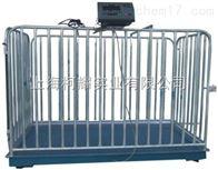 上海TCS-H电子牲畜秤带围栏电子地磅