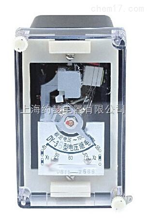 dy-34/60c-- dy-34/60c电磁式过电压继电器