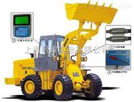 装载机电子秤,铲车电子秤,铲车改装电子秤