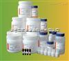胶原酶Ⅴ|Collagenase Ⅴ