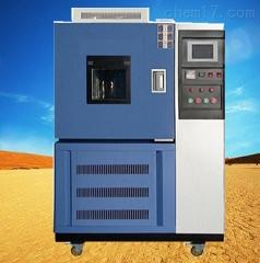 JMS-150-南京交变霉菌试验箱执行标准
