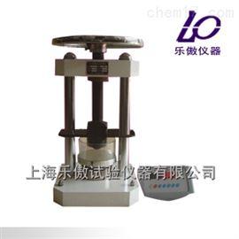 YYP-50供應巖石膨脹壓力測定儀