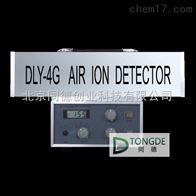 DLY-4G空氣負離子測定儀