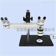 双人观察显微镜 标配6~31X