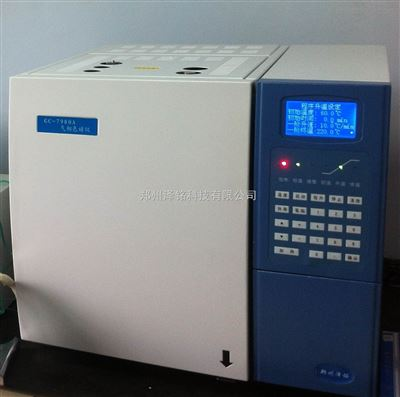 GC7980A江苏/河北*现货内环境(tvoc)检测色谱仪