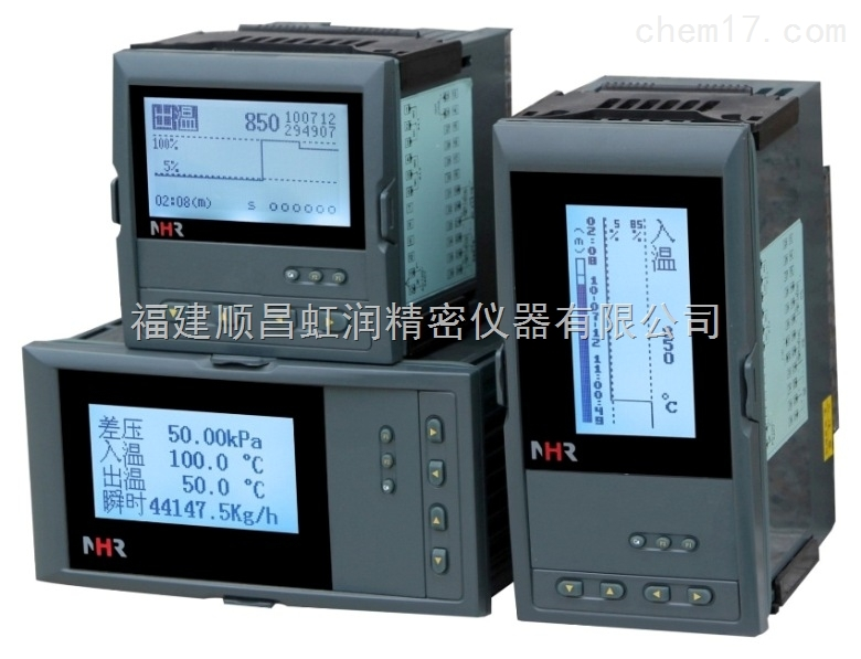 *NHR-6610R系列液晶热(冷)量积算记录仪(配套型)