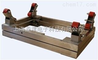 江蘇定量報警鋼瓶秤1噸耐腐蝕電子鋼瓶秤規格