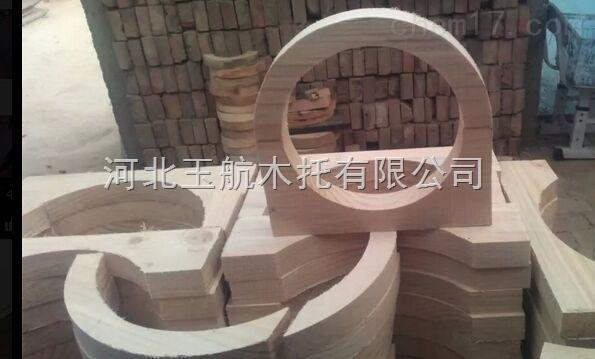 空调水管木托-空调木托码 理想的木质卡环托码产品