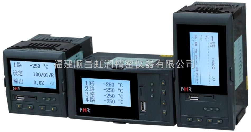 厂家直销NHR-7400液晶四路PID调节仪