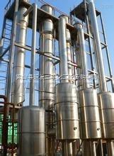 低价处理二手5吨6吨四效降膜蒸发器