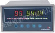 XSL16溫度巡檢儀、溫濕度巡檢儀、無錫巡檢儀