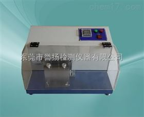 GBT12705防钻绒性试验机