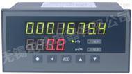 XSJB系列熱能積算儀
