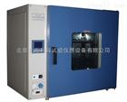 DHG-9240A电热鼓风干燥箱/台式恒温干燥箱