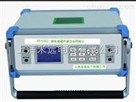 MY- 6902地电波超声综合校验仪