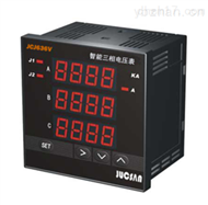 JCJ636V智能三相電壓表