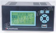 XSVC系列液晶顯示液位體積儀