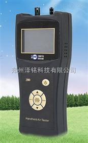 ZM9空氣質量PM2.5 PM10 三通道 0.3/2.5/10um檢測儀