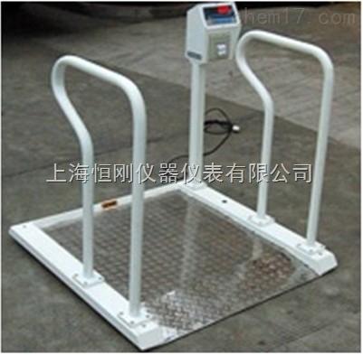 RS232接口残疾人轮椅秤