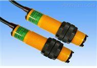 HG-M18-T(0-20)NC對射式常閉型光電開關傳感器